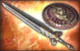 4-Star Weapon - Roaring Lion