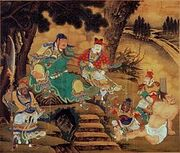 Guan Yu Ming Dynasty Painting