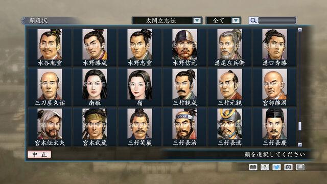 File:Portrait Set 145 (ROTKT DLC).jpg