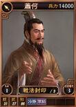 Xiaohe-online-rotk12