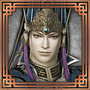 Dynasty Warriors 7 Trophy 7