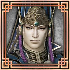 File:Dynasty Warriors 7 Trophy 7.png