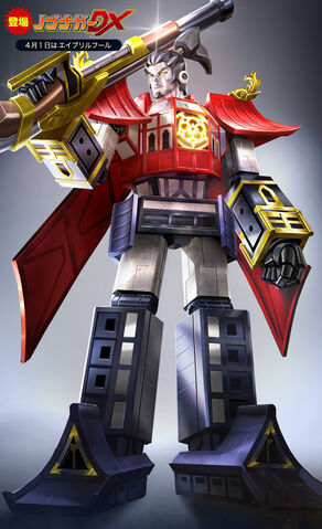 File:Nobunaga-2015aprilfools.jpg