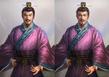 Xun You 1 (ROTK13)