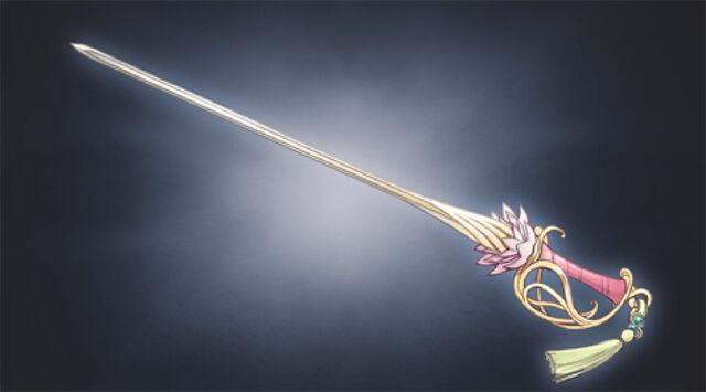 File:Yuki-weapon4-haruka5.jpg