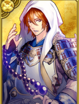 Kenshin Uesugi 2 (GT)
