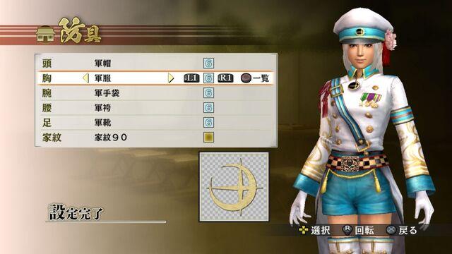 File:Edit Female Costume 5 (SW4 DLC).jpg