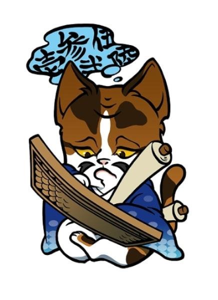 File:Nagahide-nobunyagayabou.jpeg
