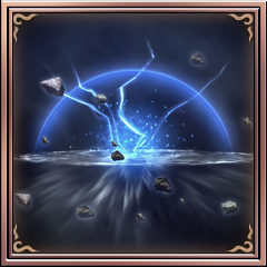 File:Warriors Orochi 3 Trophy 40.png