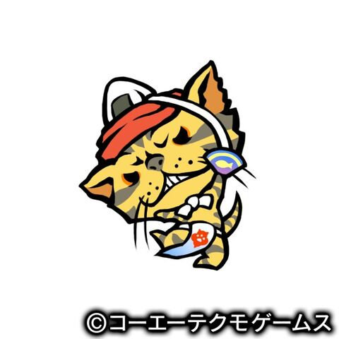 File:Nobunyagayabou-5yearannicountdown02.jpg