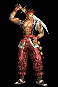 File:Dynasty Warriors 2 - Gan Ning.jpg
