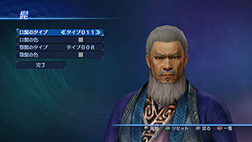 File:Facial Hair 1 (DW8E DLC).jpg