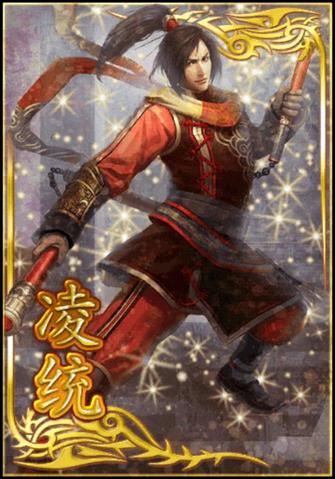File:Ling Tong (DWB).png