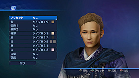 File:Male Face 1 (DW8E DLC).jpg