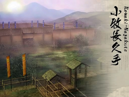 File:Komaki-Nagakute (SW2).png