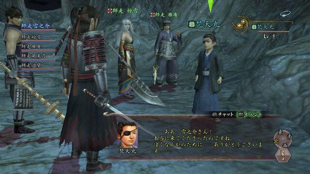 File:Masamune3-nobuambitonline.jpg