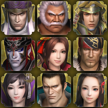 File:SW4 PSN Icons Set 4.PNG