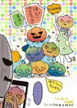 Getenhana-happyhalloween-kumada
