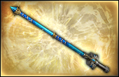 File:Short Iron Rod - 5th Weapon (DW8).png