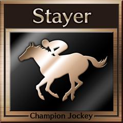 File:Champion Jockey Trophy 26.png