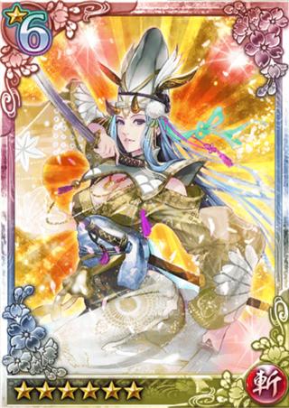 File:Lady Suzuka 3 (QBTKD).png
