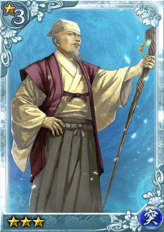 File:Mitsukuni Mito (QBTKD).png