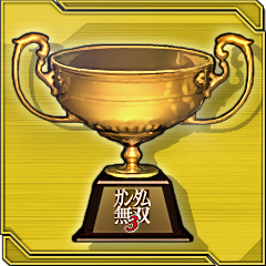 File:Dynasty Warriors - Gundam 3 Trophy 5.png