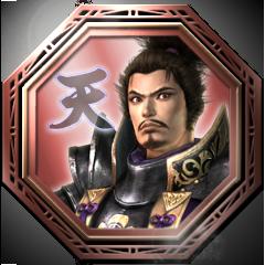 File:Sengoku Musou 3 Z Trophy 22.png