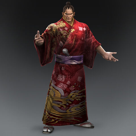 File:Ding Feng Job Costume (DW8 DLC).jpg
