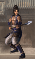 File:Bodyguard Spear - Level 1.png