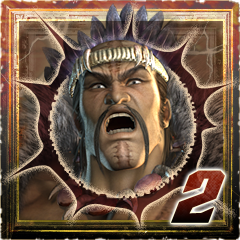File:Fist of the North Star Trophy 41.png