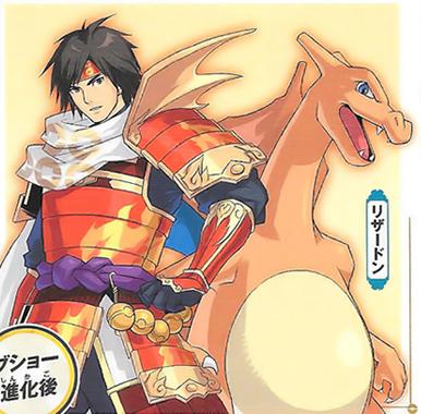 File:Pokemon Conquest - Yukimura 2.png
