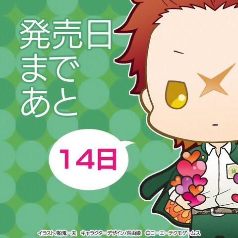 File:Corda4-countdown-hozumi.jpg