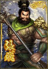 Zhang Fei (DWB)