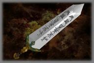 File:Dragon Slayer (DW3).png