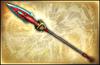 Dragon Spear - DLC Weapon (DW8)