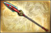 File:Dragon Spear - DLC Weapon (DW8).png