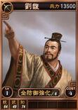 Liufu-online-rotk12