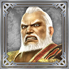 File:Dynasty Warriors 7 - Xtreme Legends Trophy 4.png