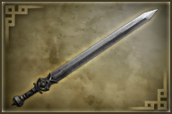 File:Great Sword (DW5).png