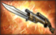 4-Star Weapon - Marksman's Pride