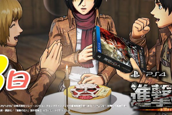 File:Attackontitan-countdown03.jpg