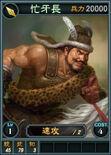 Mangyachang-online-rotk12