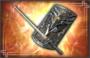 Sword & Shield - 3rd Weapon (DW7)