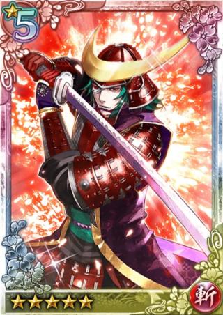 File:Masamune Date 2 (QBTKD).png