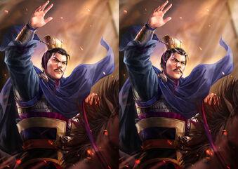 File:Cao Pi (ROTK13PUK).jpg