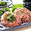 File:Cooking Navigator Recipe 10.png