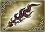 4th Weapon - Kenshin (WO)