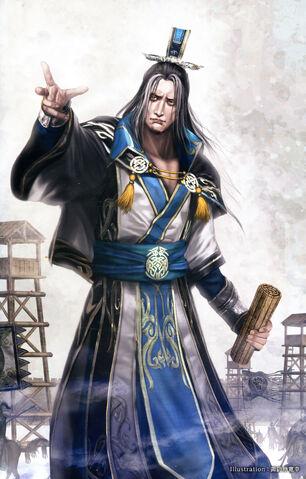File:Guo Huai 15th Anniversary Artwork (DWEKD).jpg