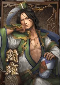 Jian Yong (DWB)